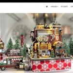 Lemax-christmas-venta-online-pueblo-de-navidad-albina-bosch-Val-dAran-portada